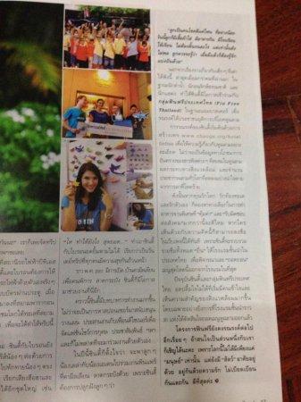 finfree_thai_secret_magazine2