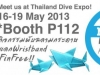 finfree_thai_expo_00